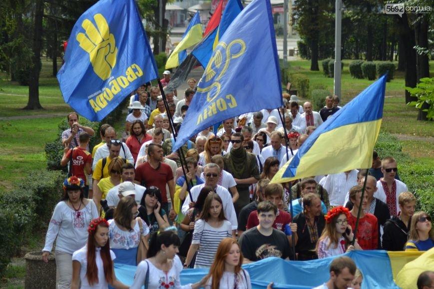 В Каменском состоялся Марш Независимости, фото-22