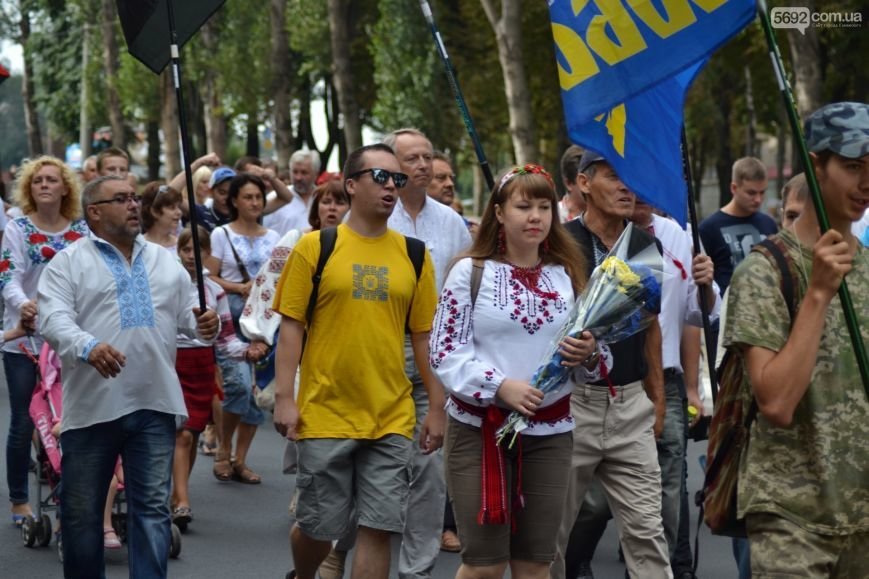 В Каменском состоялся Марш Независимости, фото-3