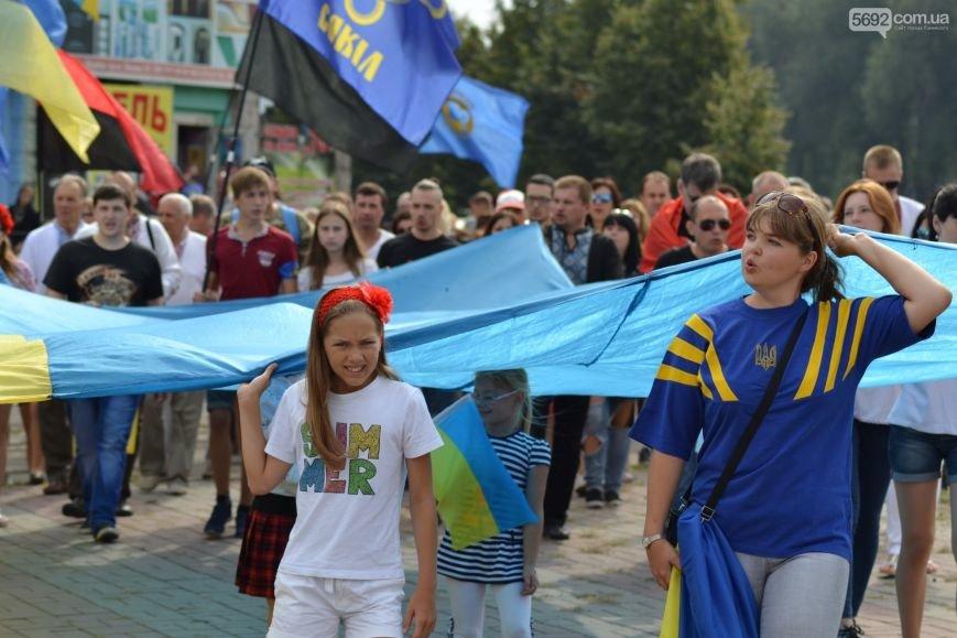 В Каменском состоялся Марш Независимости, фото-9