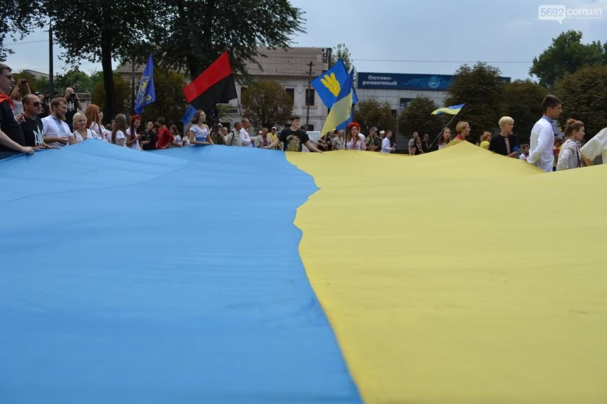 В Каменском состоялся Марш Независимости, фото-26