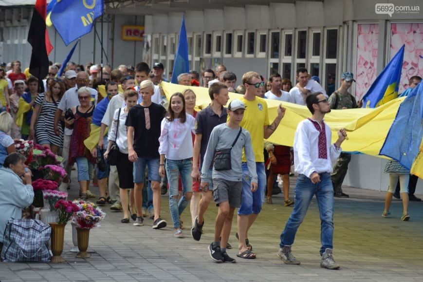 В Каменском состоялся Марш Независимости, фото-14