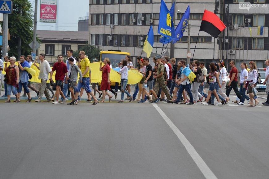 В Каменском состоялся Марш Независимости, фото-23