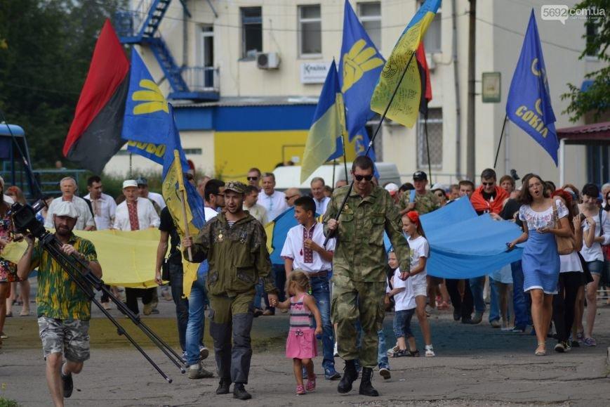 В Каменском состоялся Марш Независимости, фото-1