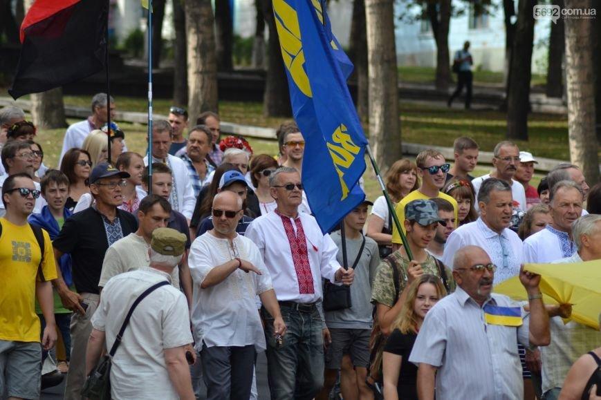 В Каменском состоялся Марш Независимости, фото-7