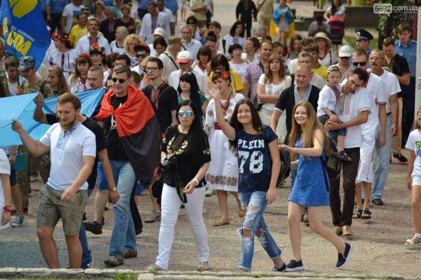 В Каменском состоялся Марш Независимости, фото-12