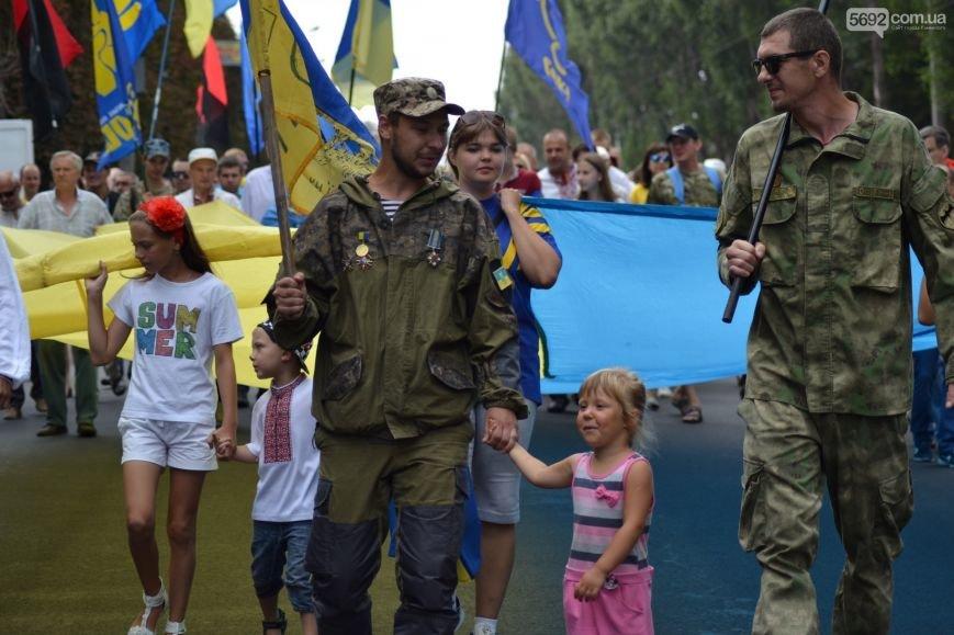 В Каменском состоялся Марш Независимости, фото-4