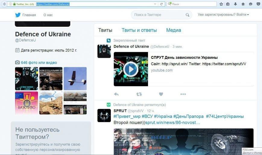 Хакеры взломали  социальные сети Министерства обороны и Национальной гвардии, фото-1