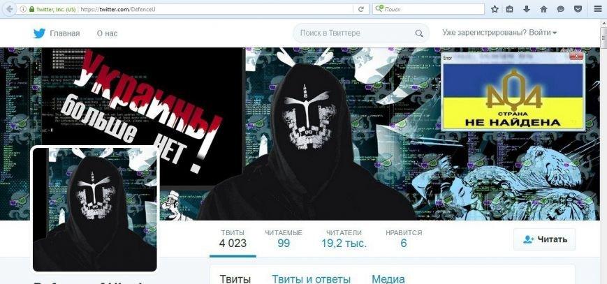 Хакеры взломали  социальные сети Министерства обороны и Национальной гвардии, фото-2