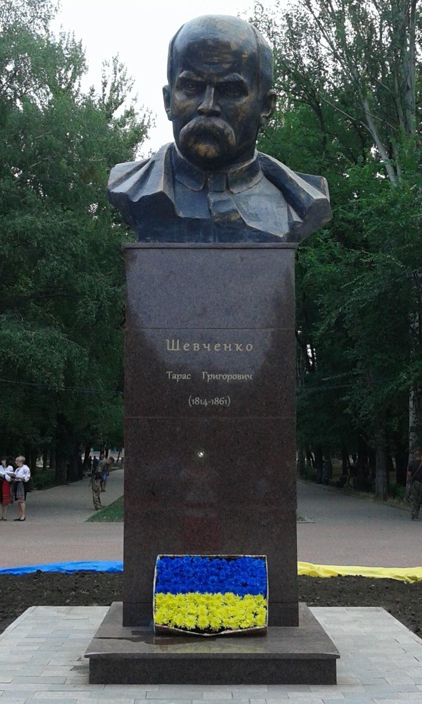 В Авдеевке презентовали отреставрированный памятник  Великому Кобзарю (ФОТО), фото-5