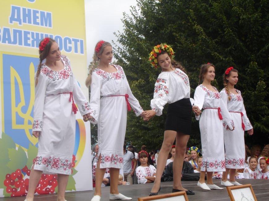 ФОТО: Як Біла Церква відзначила День Незалежності, фото-13