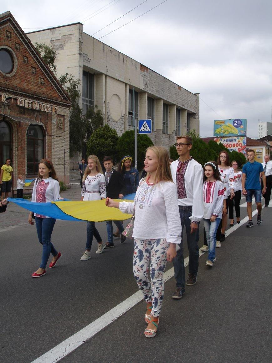 ФОТО: VII Парад Вишиванок у Білій Церкві, фото-2