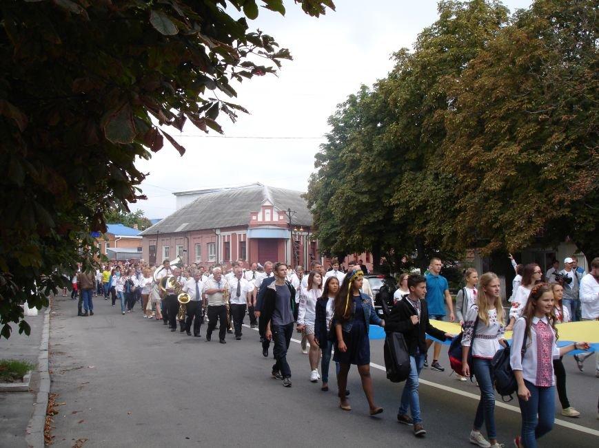 ФОТО: VII Парад Вишиванок у Білій Церкві, фото-5
