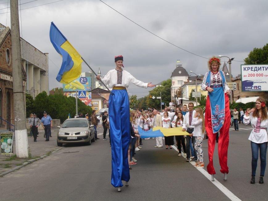 ФОТО: VII Парад Вишиванок у Білій Церкві, фото-3