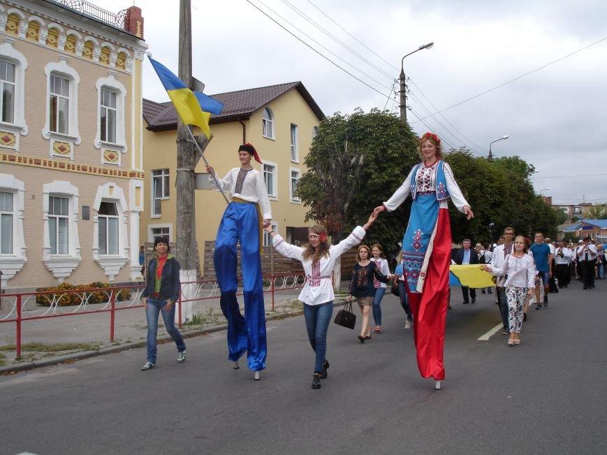 ФОТО: VII Парад Вишиванок у Білій Церкві, фото-6