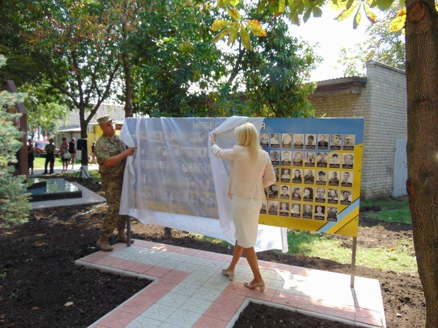 В Одесской области сепаратисты разбили мемориальную доску Небесной сотне, фото-1