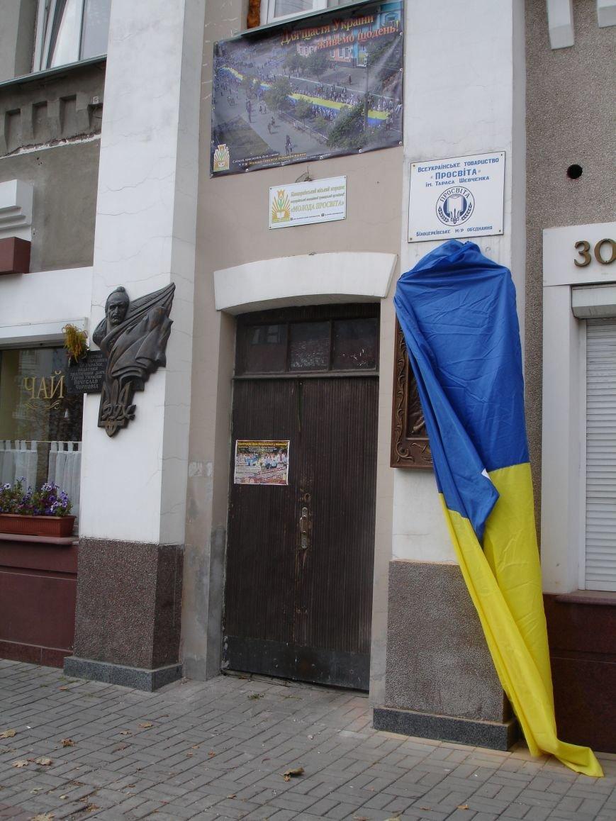 У Білій Церкві відкрили пам'ятну дошку Івану Мазепі, фото-1