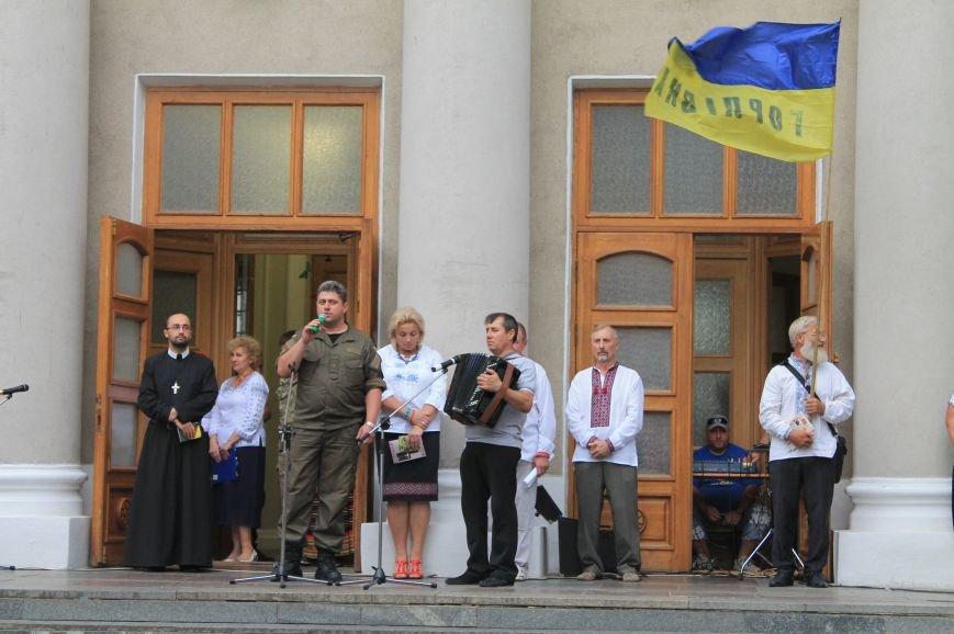 Бахмутчане ярко отметили День независимости Украины (ФОТООТЧЕТ), фото-7