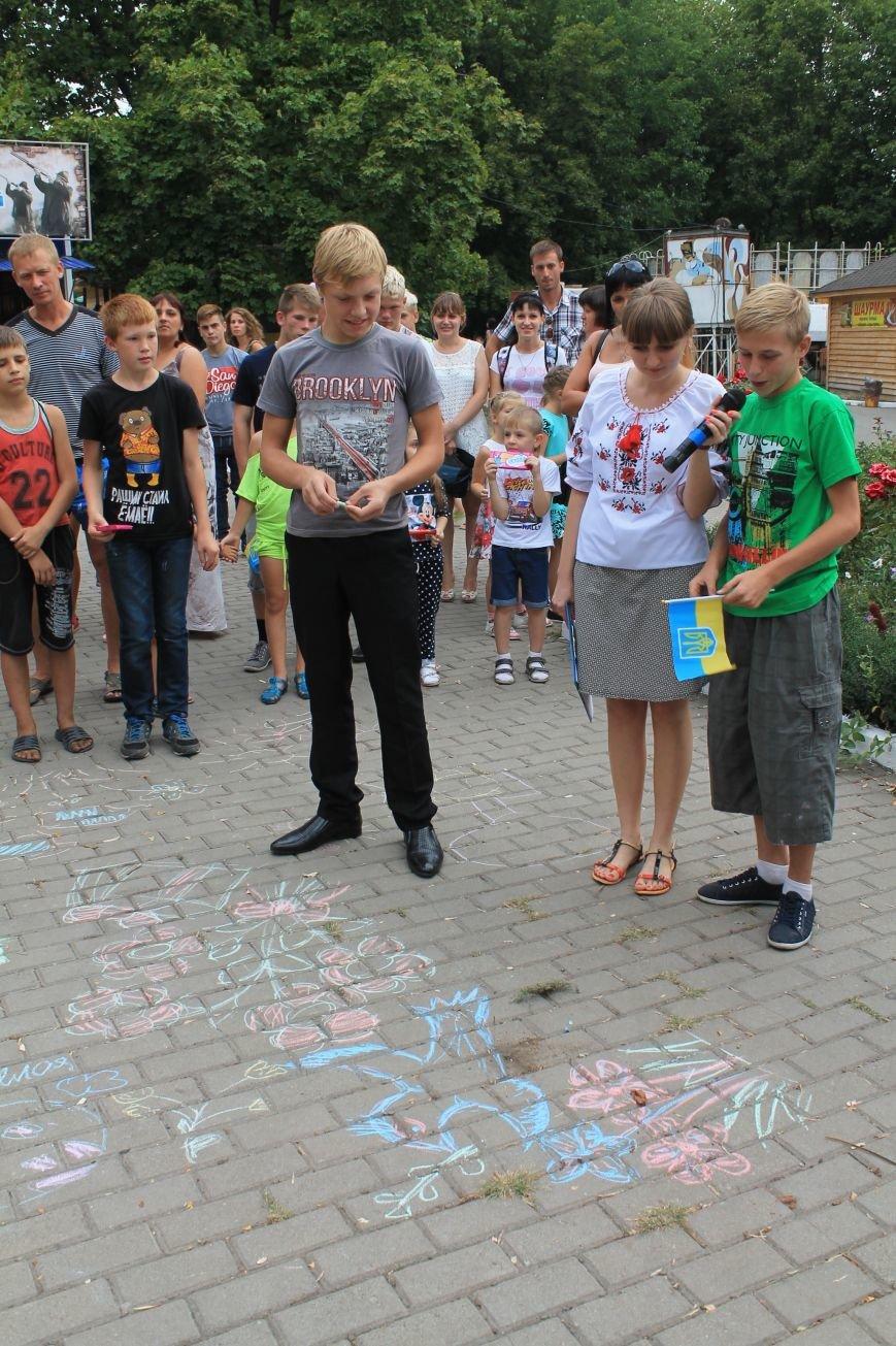 Бахмутчане ярко отметили День независимости Украины (ФОТООТЧЕТ), фото-2