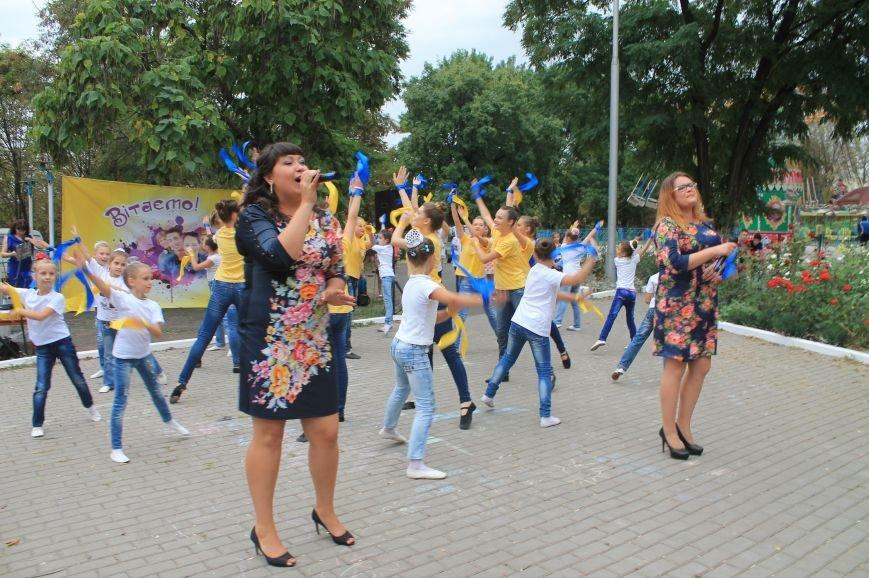 Бахмутчане ярко отметили День независимости Украины (ФОТООТЧЕТ), фото-6