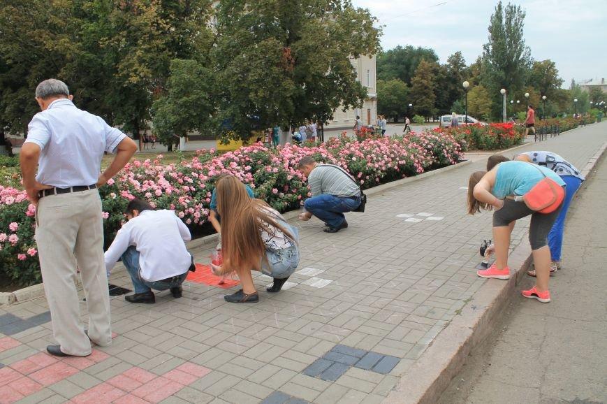Бахмутчане ярко отметили День независимости Украины (ФОТООТЧЕТ), фото-5