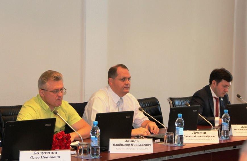 Мэру Южно-Сахалинска поручили провести проверку изменений Правил землепользования и застройки, фото-2