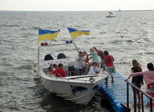 "В Бердянске День независимости отметили и на «аквамайдане"", фото-4"