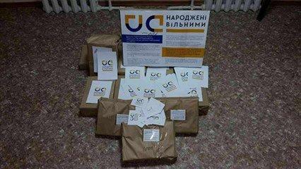 Над Донецком и Луганском к Дню Независимости разбросали десять тысяч украинских флаеров (ФОТО), фото-1