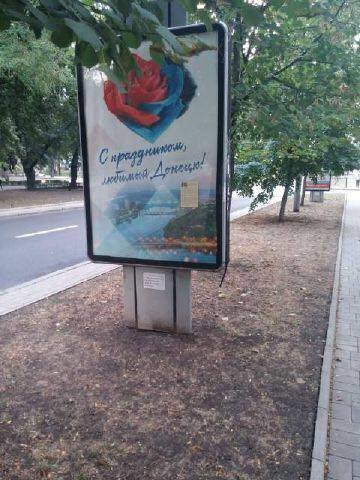 Над Донецком и Луганском к Дню Независимости разбросали десять тысяч украинских флаеров (ФОТО), фото-6