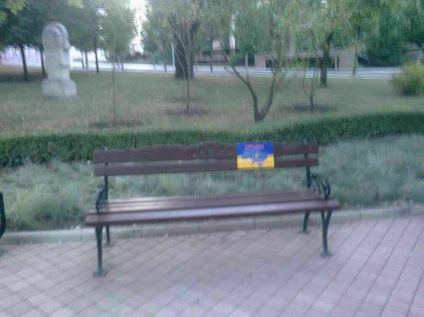 Над Донецком и Луганском к Дню Независимости разбросали десять тысяч украинских флаеров (ФОТО), фото-4