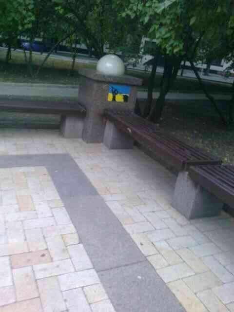 Над Донецком и Луганском к Дню Независимости разбросали десять тысяч украинских флаеров (ФОТО), фото-7