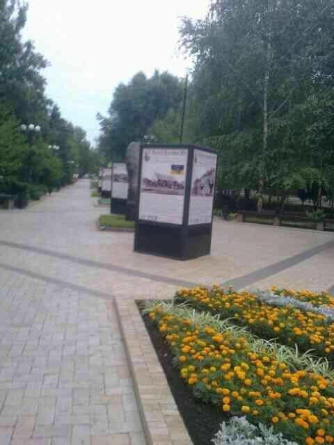 Над Донецком и Луганском к Дню Независимости разбросали десять тысяч украинских флаеров (ФОТО), фото-8