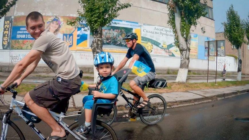 Велопробег  в честь Дня независимости Украины состоялся в Бердянске, фото-8