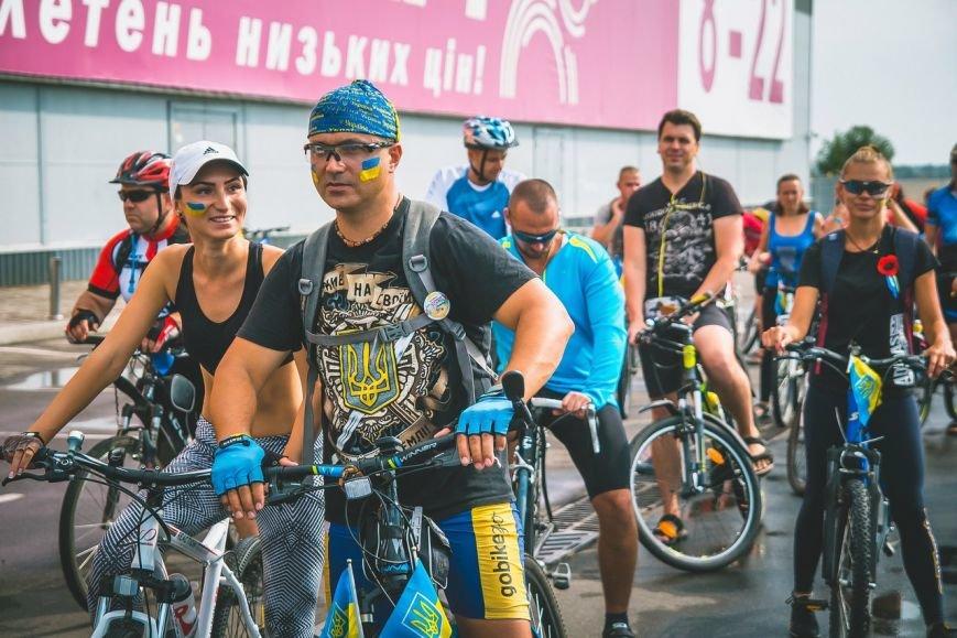Велопробег  в честь Дня независимости Украины состоялся в Бердянске, фото-1