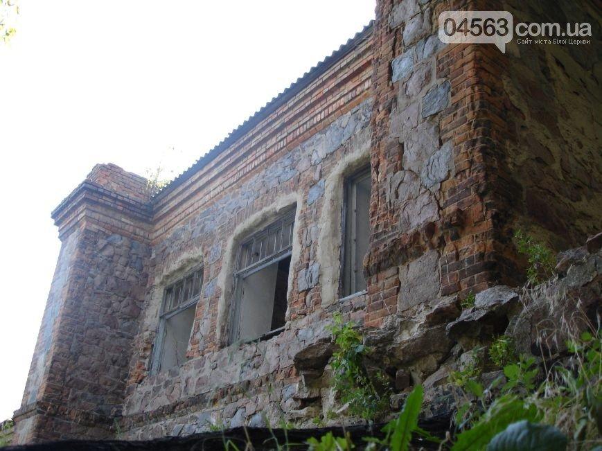 Історичні місця Білої Церкви чекає масштабна реконструкція?, фото-1