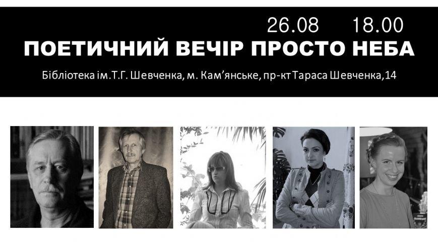 Клуб інтелектуального кіно з Наталією Бохан