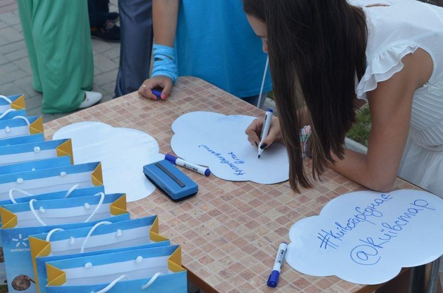 Украинцы вместе с Киевстар поздравили друг друга с 25-м Днем независимости (ФОТО, ВИДЕО), фото-4