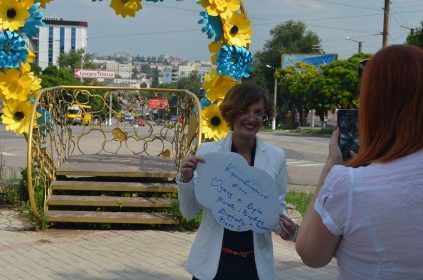 Украинцы вместе с Киевстар поздравили друг друга с 25-м Днем независимости (ФОТО, ВИДЕО), фото-2