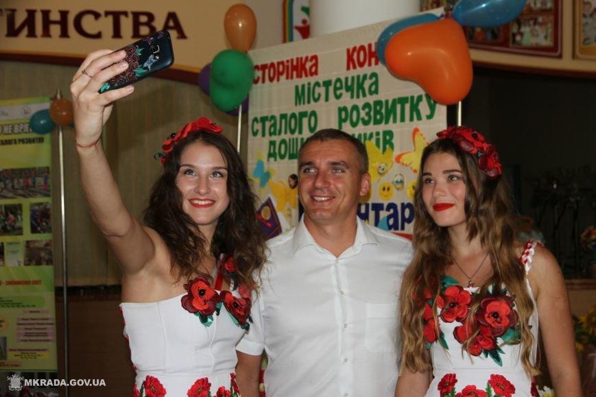 В Николаеве прошла педагогическая конференция (ФОТО), фото-3