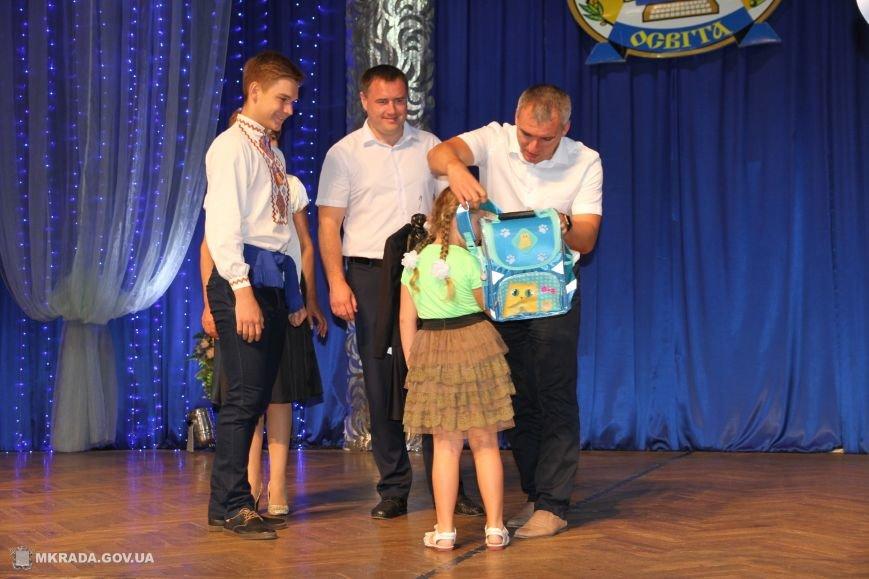 В Николаеве прошла педагогическая конференция (ФОТО), фото-4