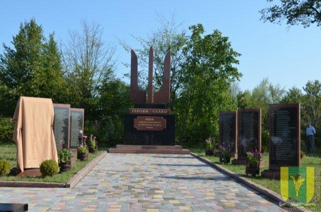 У Новограді-Волинському загиблим воїнам АТО відкрили нову стелу, фото-1