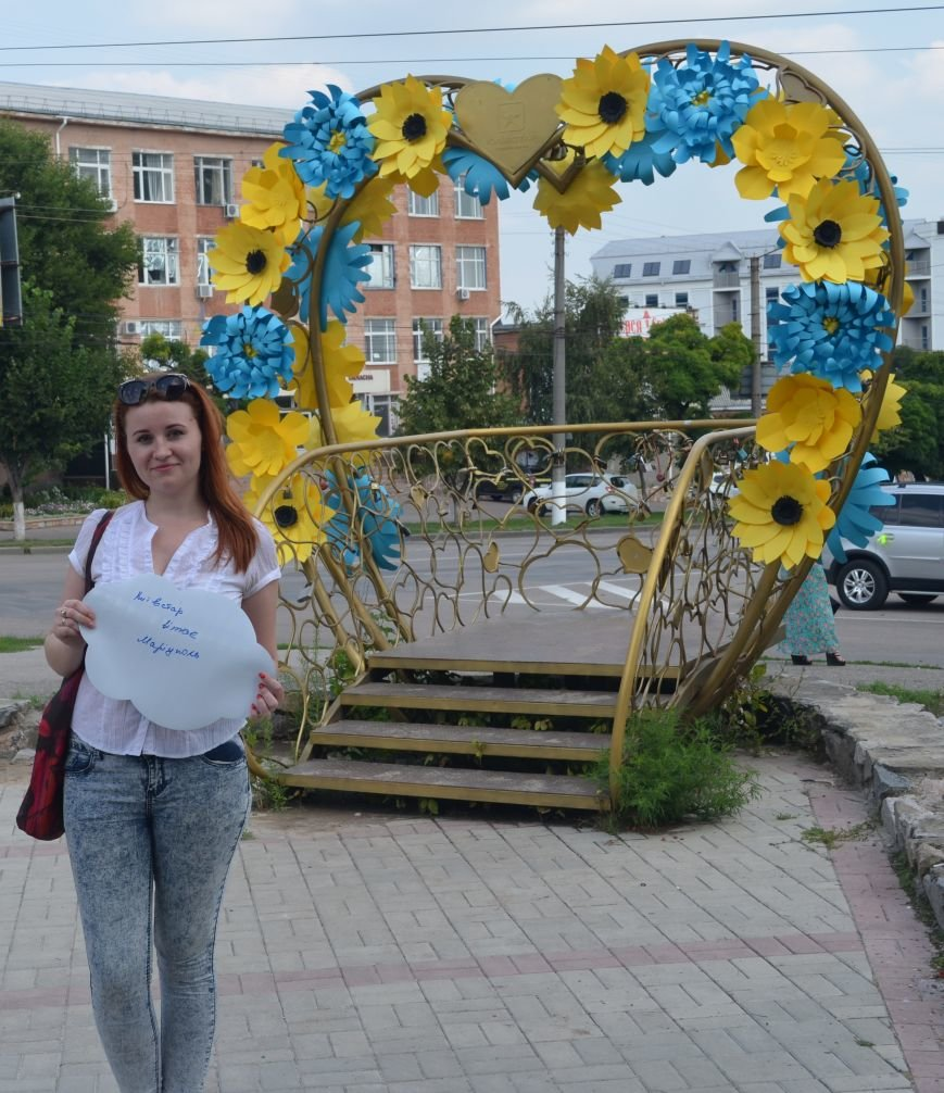 Поздравление  от Кропивницкого