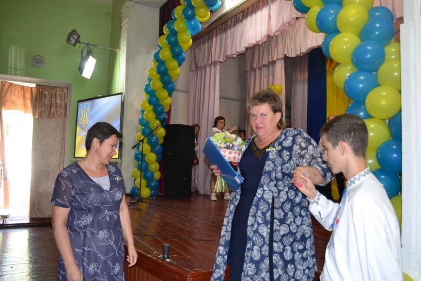 День независимости жители Криворожского района отпраздновали в Вольном (ФОТО), фото-7