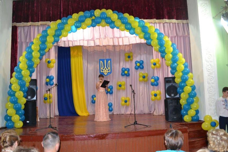 День независимости жители Криворожского района отпраздновали в Вольном (ФОТО), фото-2