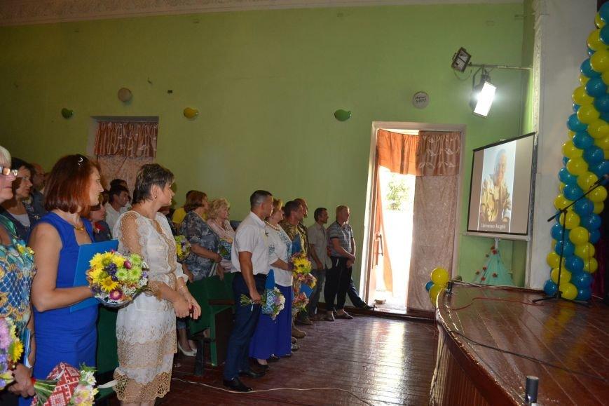 День независимости жители Криворожского района отпраздновали в Вольном (ФОТО), фото-9