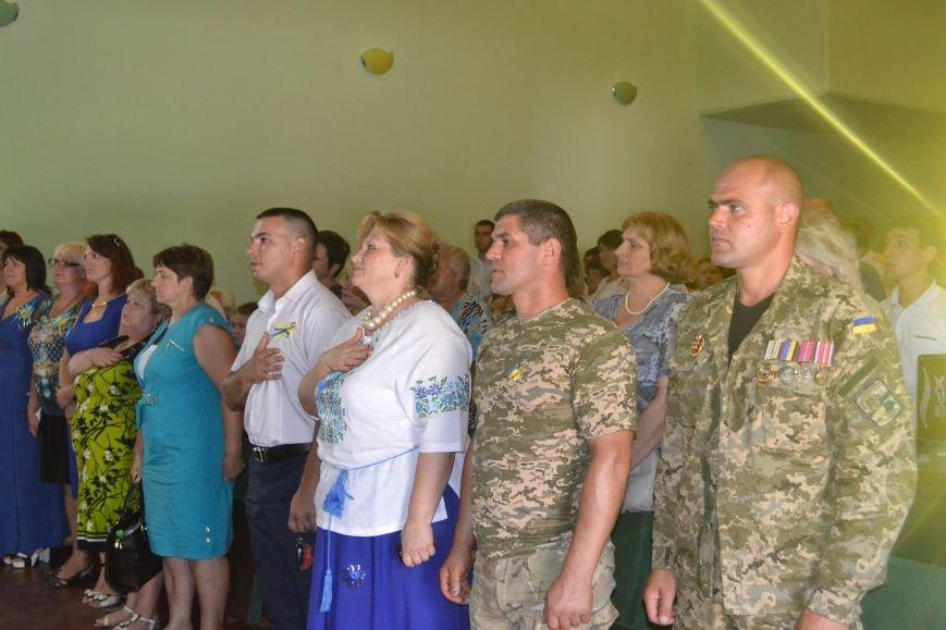 День независимости жители Криворожского района отпраздновали в Вольном (ФОТО), фото-4