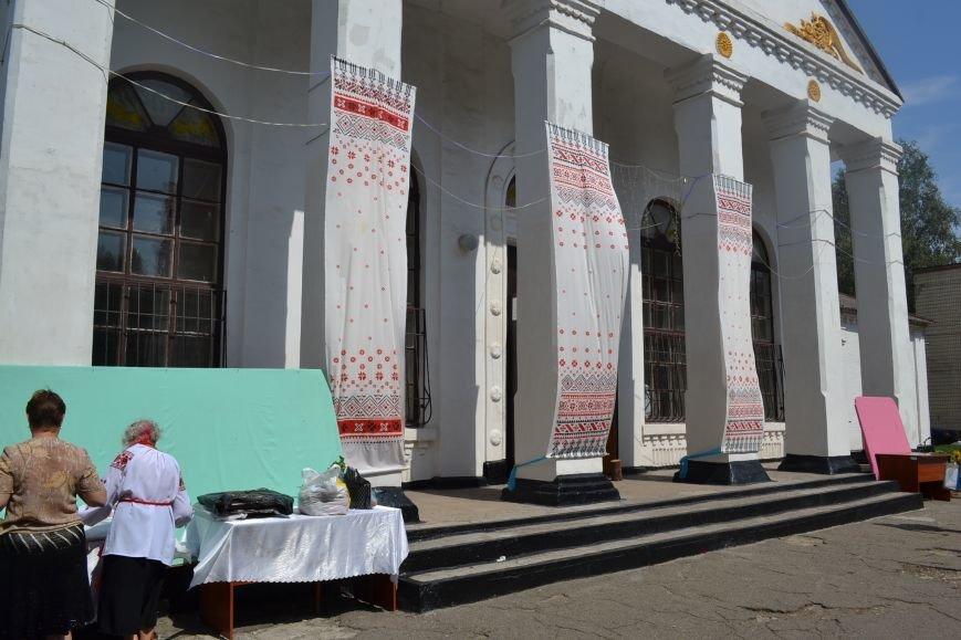 День независимости жители Криворожского района отпраздновали в Вольном (ФОТО), фото-1