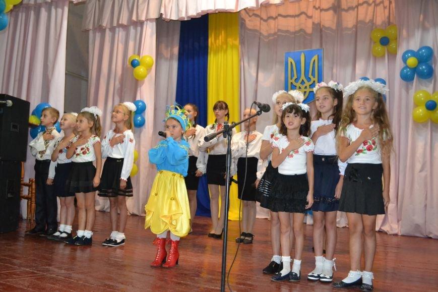 День независимости жители Криворожского района отпраздновали в Вольном (ФОТО), фото-5