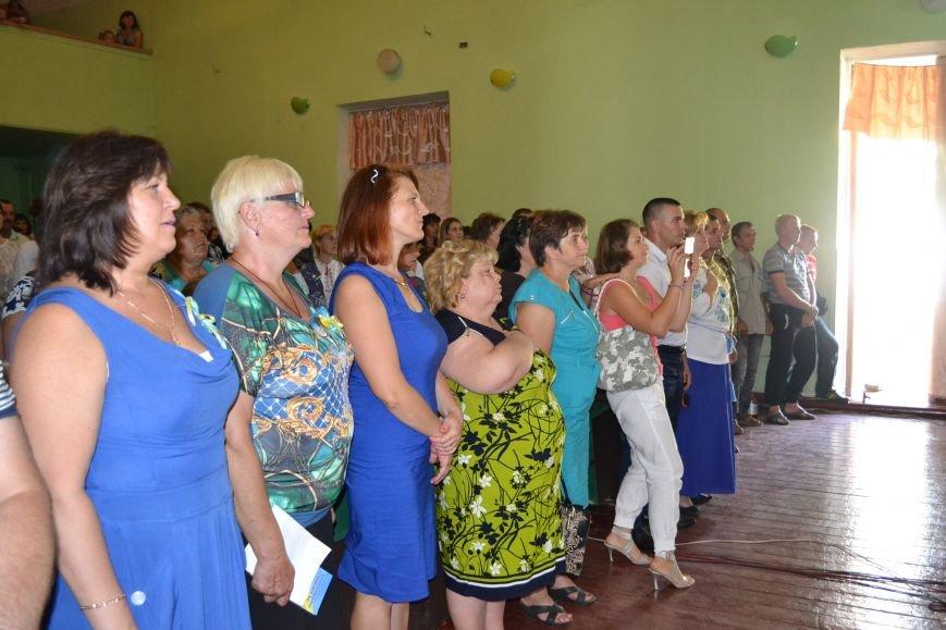 День независимости жители Криворожского района отпраздновали в Вольном (ФОТО), фото-6
