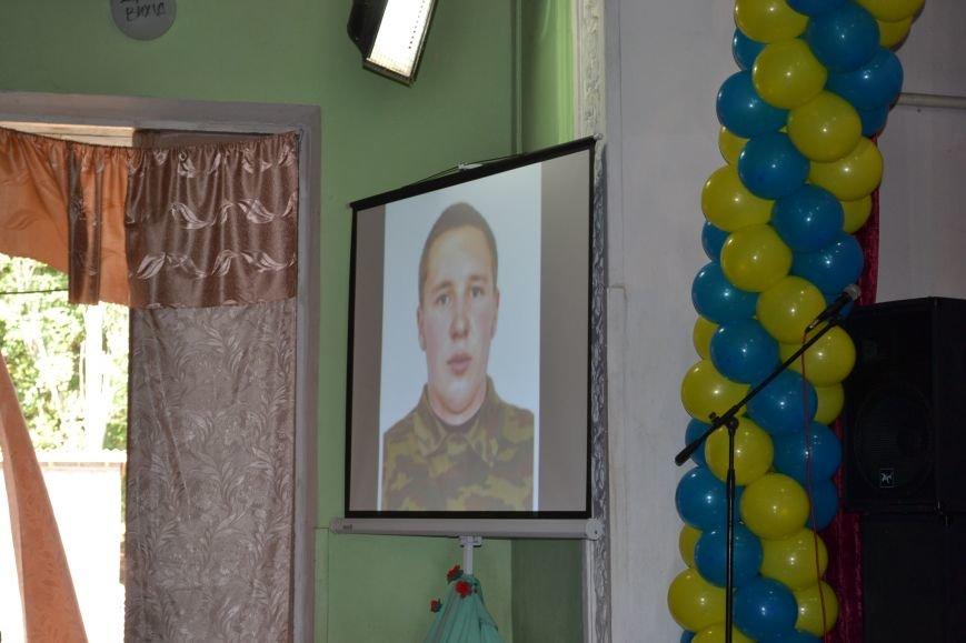 День независимости жители Криворожского района отпраздновали в Вольном (ФОТО), фото-8