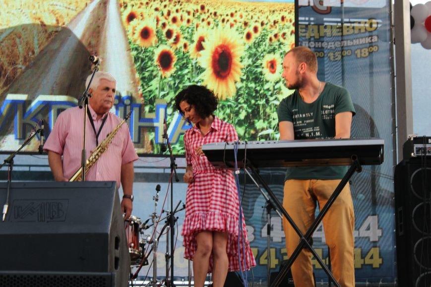 Праздничный концерт в Бердянске на День независимости (ФОТО), фото-1
